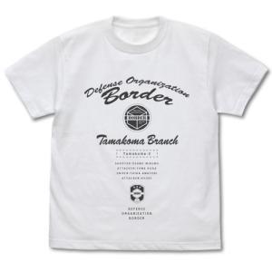 ワールドトリガー グッズ 玉狛第2 Tシャツ WHITE Mサイズ コスパ【予約/9月末〜10月上旬】 alice-sbs-y