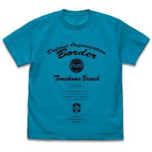 ワールドトリガー グッズ 玉狛第2 Tシャツ TURQUOISE BLUE Lサイズ コスパ【予約/9月末〜10月上旬】|alice-sbs-y