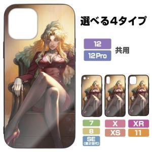 ブラック・ラグーン バラライカ 強化ガラスiPhoneケース iPhone X・XS 対応 コスパ【予約/10月末〜11月上旬】|alice-sbs-y