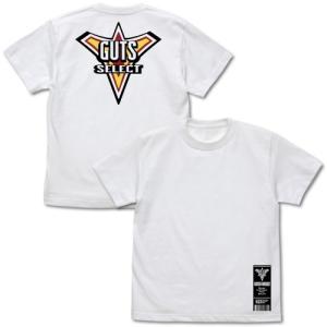 ウルトラマントリガー グッズ GUTS-SELECT Tシャツ WHITE Sサイズ コスパ【予約/11月末〜12月上旬】|alice-sbs-y