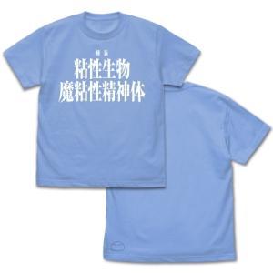 転スラ 転生したらスライムだった件 グッズ 魔粘性精神体 Tシャツ SAX Mサイズ コスパ【予約/11月末〜12月上旬】|alice-sbs-y