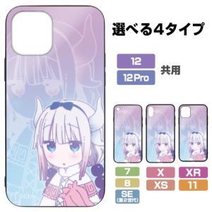 小林さんちのメイドラゴンS グッズ カンナ 強化ガラスiPhoneケース iPhone 12・12Pro対応 コスパ【予約/11月末〜12月上旬】|alice-sbs-y