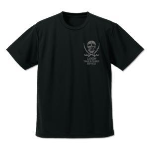 ブラック・ラグーン グッズ ラグーン商会 ドライTシャツ BLACK Lサイズ コスパ【予約/11月末〜12月上旬】|alice-sbs-y