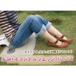 ESHオリジナルウェッジパンプス♪ステッチ&スタッズが超オシャレ!!森ガールに♪|alice-shoes