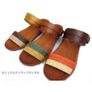 カジュアルメッシュバン ドぺたんこ サンダル 日本製 送料無料|alice-shoes
