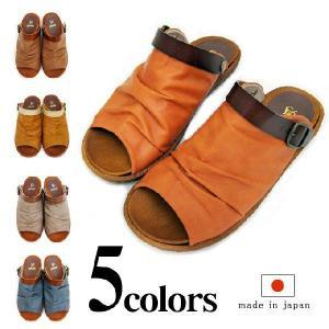 くしゅくしゅ ぺたんこ ベルト サンダル ルーズ カジュアル 送料無料 日本製|alice-shoes