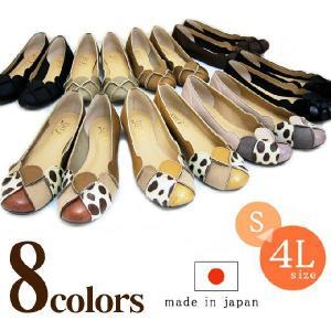 パッチワーク フラットシューズ 4L 日本製 ラウンドトゥ バレエパンプス バレーシューズ ローヒール 痛くない 送料無料 alice-shoes