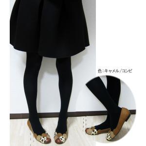 パッチワーク フラットシューズ 4L 日本製 ラウンドトゥ バレエパンプス バレーシューズ ローヒール 痛くない 送料無料 alice-shoes 04