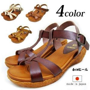 木底風 Tストラップ ウェッジ サンダル ナチュラルウッド調 送料無料 日本製|alice-shoes