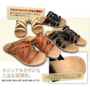 ぺたんこ カジュアル クロスストラップ サンダル 送料無料|alice-shoes