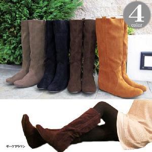 フラット スエード ロングブーツ 3cm インヒール ぺたんこ シークレット ブーツ ペタンコ  ルーズ スエード レディース靴 送料無料|alice-shoes