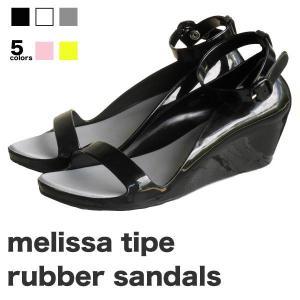 メリッサ 風 サンダル パンプス ラバー 靴 パンプス 前あき ストラップ 春 夏 処分価格|alice-shoes