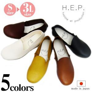 カジュアル パンプス スリッポン H.E.P 柔らか ソール レザー調 バブーシュ 3L ハンドメイド 痛くない 日本製 送料無料|alice-shoes