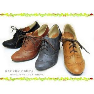 オックスフォードパンプス☆カジュアルシューズ(メダリオン パンプス)|alice-shoes