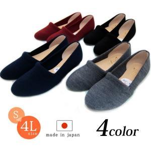 ニット地 ストレッチ プレーン パンプス 送料無料 日本製|alice-shoes