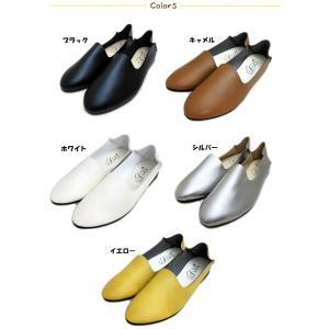 シンプル フラット バブーシュ プレーン 日本製 ハンドメイド ラウンドトゥ バレエパンプス バレーシューズ ローヒール レディース靴 レディース 送料無料|alice-shoes|04