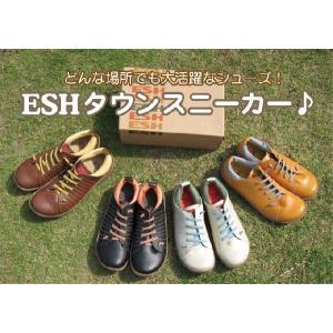 ESHタウンスニーカー♪どんな場所でも大活躍なシューズ!森ガール|alice-shoes