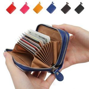 カード財布 エルピエール ラウンドダブルファスナー 天然牛革 ファスナーカード入れ ジャバラ財布 レディース ミニ財布 かわいい|alice-style