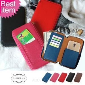 スマホカード財布 エルピエール 天然牛革 ラウンドファスナー携帯電話財布 レディース スマホ財布 かわいい|alice-style