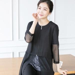 カーディガン レディース 40代 50代 60代 ファッション 女性 上品 ロング丈 ジップアップ 春夏 ミセス|alice-style
