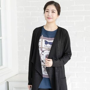 カーディガン レディース 40代 50代 60代 ファッション 女性 上品  黒  紺 青 ロング丈 きれいめ 通勤 春夏 ミセス|alice-style