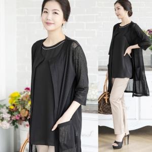 カーディガン レディース 40代 50代 60代 ファッション 女性 上品  黒 ロング丈 ロングカーディガン 春夏 ミセス|alice-style