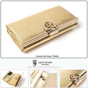 長財布 レディース 財布 二つ折れ がま口 本革 ブランド  OMNIA オムニア 秋新作|alice-style