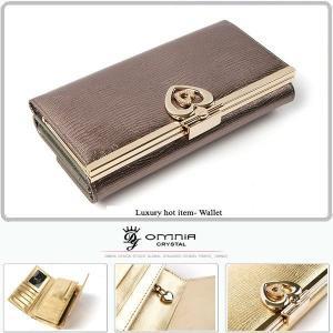 長財布 レディース 財布 二つ折れ がま口 本革 ブランド 秋新作 OMNIA 30代 40代 50代 ファッション|alice-style