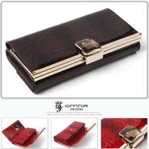 OMNIA 財布 長財布 レディース  がま口 二つ折れ 本革 ブランド 30代 40代 50代|alice-style