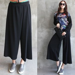 パンツ レディース 大人 ワイドパンツ ルック 40代 50代 60代 ファッション 女性 上品 ミセス 黒 グレー alice-style