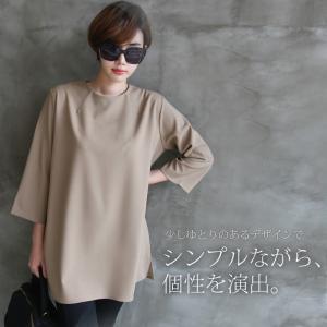 シャツ レディース ブラウス 春夏 40代 50代 60代 ファッション 女性 上品 ミセス ベージュ alice-style 02