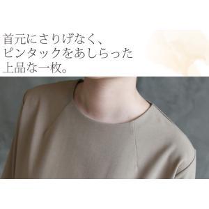 シャツ レディース ブラウス 春夏 40代 50代 60代 ファッション 女性 上品 ミセス ベージュ alice-style 03