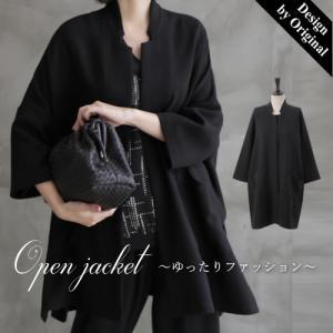 レディース 大人 女性 上品 紺 青ジャケット ハーフ丈 きれいめ 50代 40代 60代 ファッション 黒 春 ミセス|alice-style