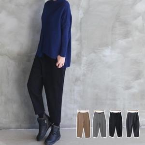 ウール40% レディース 40代 50代 60代 ファッション おしゃれ 女性 上品 黒 起毛 ウール 半バギーパンツ 無地 冬 ミセス alice-style