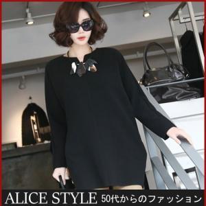ブラウス レディース 40代 50代 60代 ファッション 女性 上品  黒 赤トップス 無地 長袖 冬 ミセス|alice-style