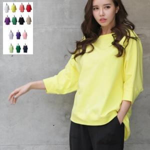 Tシャツ ラウンド裾 レディース 40代 50代 60代 ファッション おしゃれ 女性 上品 白 赤 イエロー 黄色 ベージュ 無地 七分袖 ミセス|alice-style