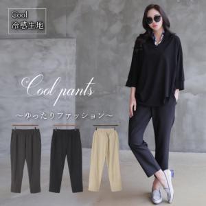 パンツ レディース 大人 40代 50代 60代 ファッション 女性 上品 黒きれいめ 冬 ミセス alice-style