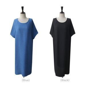 ワンピース レディース 無地 半袖 膝丈 きれいめ 通勤 50代 40代 60代 ファッション 女性 上品 ミセス 黒 グレー alice-style 10