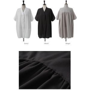 ブラウス レディース 40代 50代 60代 ファッション 女性 上品  黒  ベージュ Vネック 無地 半袖 きれいめ 春夏 ミセス alice-style 02