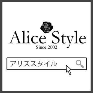 ジャケット レディース 大人 ハーフ丈 2018 秋冬 冬 50代 40代 ファッション 女性 黒|alice-style|21
