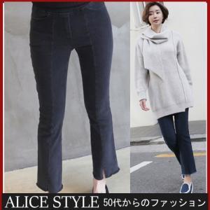 パンツ レディース 大人 40代 50代 60代 ファッション 女性 上品 シンプル 春 ミセス alice-style
