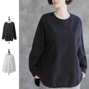ウンドネックTシャツ レディース 40代 50代 60代 ファッション おしゃれ 女性 上品 黒 白 ルーズフィット ラウンドネックTシャツ 長袖 無地 ミセス|alice-style