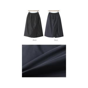 スカート レディース 40代 50代 60代 ファッション おしゃれ 女性 上品  黒  紺 青 ロング丈 ロングスカート 秋 ミセス|alice-style|02