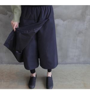 スカート レディース 40代 50代 60代 ファッション おしゃれ 女性 上品  黒  紺 青 ロング丈 ロングスカート 秋 ミセス|alice-style|07