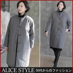 コート レディース 大人 40代 50代 60代 ファッション 女性 上品 黒 グレーロングコート ロング丈 冬 ミセス|alice-style