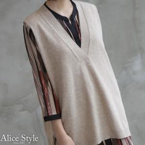 ベスト レディース 40代 50代 60代 ファッション おしゃれ 女性 上品  ベージュ  グレー Vネック 無地 ウール混 トップス 秋 ミセス|alice-style