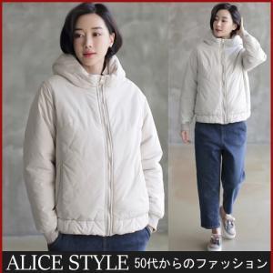 ジャケット レディース 大人 40代 50代 60代 ファッション 女性 上品 グレー 紺 青ハーフ丈 ジップアップ 冬 ミセス|alice-style