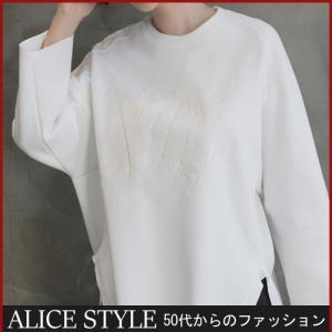 トップス レディース 40代 50代 60代 ファッション 女性 上品  黒 グレートレーナー 無地 春 ミセス|alice-style
