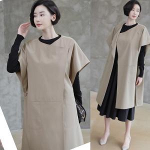 ジャケット レディース 大人 40代 50代 60代 ファッション 女性 上品 ベージュ半袖 ロング丈 きれいめ 体形カバー 春 ミセス alice-style