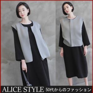 ベスト レディース 大人 40代 50代 60代 ファッション 女性 上品 グレーラウンドネック ジップアップ ハーフ丈 春 ミセス|alice-style